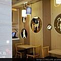 KONAYUKI Cafe (16).jpg