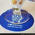 KONAYUKI Cafe (58).jpg