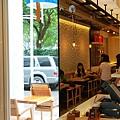 KONAYUKI 粉雪Cafe (5)