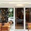 KONAYUKI 粉雪Cafe (18)