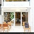 KONAYUKI 粉雪Cafe (25)