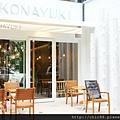 KONAYUKI 粉雪Cafe (23)