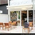 KONAYUKI 粉雪Cafe (27)