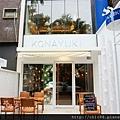 KONAYUKI 粉雪Cafe (26)