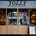 JOLLY手工釀啤酒+泰食餐廳 (59).jpg