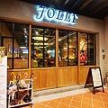 JOLLY手工釀啤酒泰食餐廳 (1).jpg