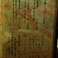 淺草今半-別館  (5)