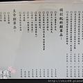 黑毛屋 MENU (4).jpg