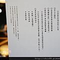 黑毛屋 MENU (10).jpg