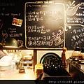 義麵坊-小酒館 (3)