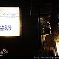 小酒-串燒 (6)