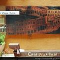 義麵坊CASA Della Pasta (1)