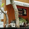 義麵坊CASA Della Pasta (8)