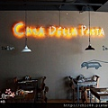 義麵坊CASA Della Pasta (14)