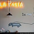 義麵坊CASA Della Pasta (13)
