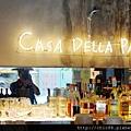 義麵坊CASA Della Pasta (12)