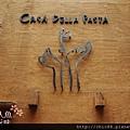 義麵坊CASA Della Pasta (35)
