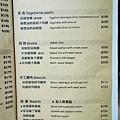 義麵坊MENU (5)