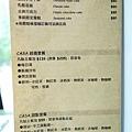 義麵坊MENU (2)