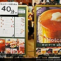ISHIYA CAFE 北海道石屋製果咖啡館 (30)