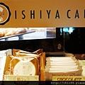 ISHIYA CAFE 北海道石屋製果咖啡館 (43)
