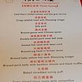 遠東飯店-淮陽名宴2013 (31)