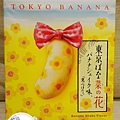 TOKYO BANANA油菜花-香蕉奶昔餡 (1)