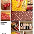 TOKYO BANANA油菜花 (2)