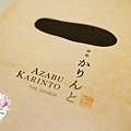 AZABU KARINTO (6)