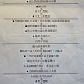 蔬之膳V Cuisine (7)