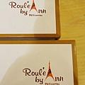 安茹蕾ROLL法式烘焙 (3)
