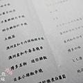 八兵衛博多串燒 (6)