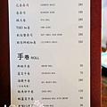 八王子懷石套餐 (24)