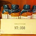 稻庭養助-稻庭烏麵專賣 (4)