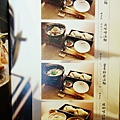 稻庭養助-稻庭烏麵專賣 (10)