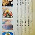 稻庭養助-稻庭烏麵專賣 (12)