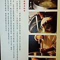 稻庭養助-稻庭烏麵專賣 (18)