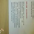 稻庭養助-稻庭烏麵專賣 (19)