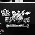 稻庭養助-稻庭烏麵專賣 (54)