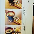 養助稻庭烏龍麵 (2)