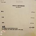 鮮流坊日本料理 (20)