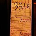 隆 居酒屋-二回目 (27)