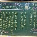 龍居酒屋@九條通 (3)