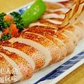鰻料理 京都屋 (7)