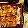 鰻料理 京都屋 (33)
