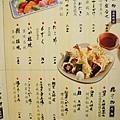 鰻料理 京都屋 (35)