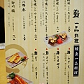 鰻料理 京都屋 (37)