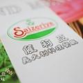薩莉亞義大利料理餐廳 (1)