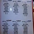 汐止-好料理餐廳 (24)