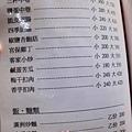 好料理喜宴廣場 (16)